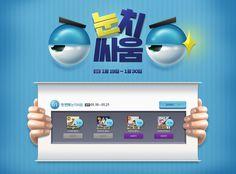 [BM] Online Promotion Page on Behance