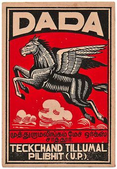 Indian matchbox label - dada red and black pegasus