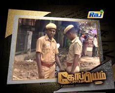தமிழக காவல் துறையில் அதிகரிக்கும் தற்கொலைகள்! Koppiyam Promo | 08.03.18 https://www.youtube.com/watch?v=B-0lFHKNMj0 #RajTv #Koppiyam #KoppiyamPromo #RajTelevision #Promo #Crime #CrimeNews