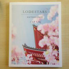 Wonderful. New @lodestarsanthology publication exploring Japan and feeling totally spring this morning.   by Marigold Vazquez