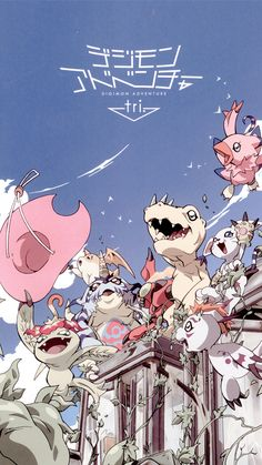 Digimon Adventure Tri (Digimon Partners)