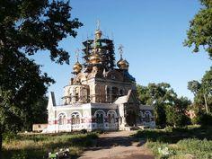 Храм в г. Чапаевске