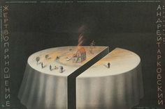Russian poster for Andrei Tarkovsky's The Sacrifice.