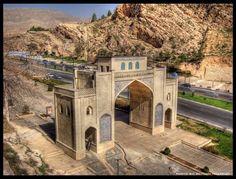 دروازه قرآن شيراز - ايران