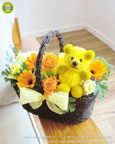 Flower Box Gift, Flower Basket, Flower Boxes, Creative Flower Arrangements, Beautiful Flower Arrangements, Floral Arrangements, Beautiful Bouquet Of Flowers, Flowers For You, Puppy Flowers