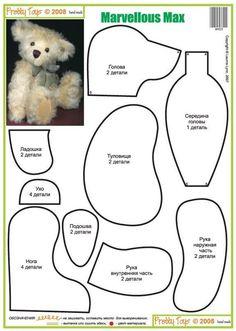 moldes-para-hacer-osos-de-peluche-faciles-1