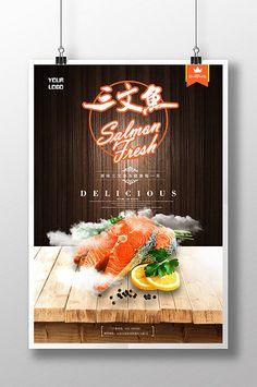Small fresh and simple style Japanese food Brochure Food Poster Design, Food Design, Food Template, Templates, Japanese Food, Japanese Style, Brochure Food, Wedding Planning Book, Sashimi