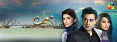 Watch Online Mol 11 July2015 in High Quality Episode 7