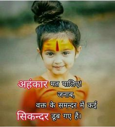Trendy quotes deep thoughts feelings life so true Thoughts In Hindi, Thoughts And Feelings, Deep Thoughts, Shyari Quotes, Hindi Quotes, True Quotes, Photo Quotes, Qoutes, Funny Quotes