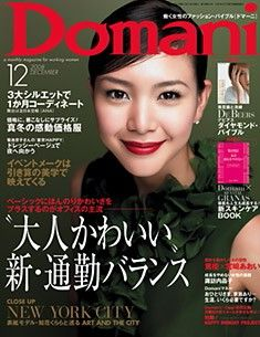 Domani Magazine
