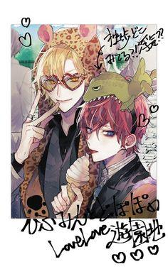 画像 Cute Anime Boy, Anime Guys, Manga Anime, Anime Art, Character Illustration, Illustration Art, 8bit Art, Otaku, Rap Battle