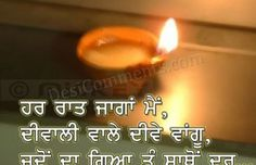 Diwali 2014 sms msg can be used in Whatsapp, facebook, google plus, twitter, for wishing. Happy Diwali 2014 sms in Punjabi font SMS wishes quotes