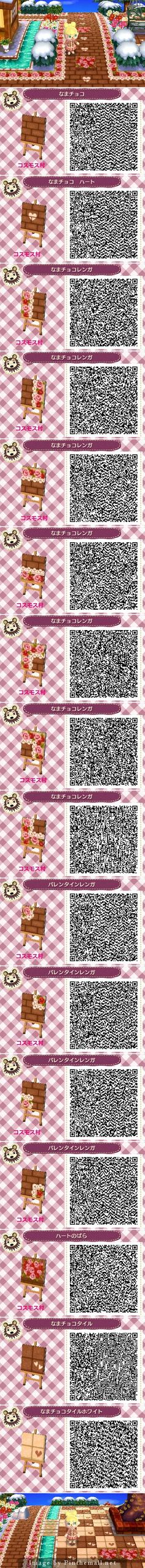 Chocolate rose bricked Path Animal Crossing New Leaf QR code