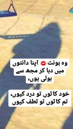 Hassanツ😍😘 Urdu Funny Poetry, Best Urdu Poetry Images, Love Poetry Urdu, Poetry Quotes, Forever Love Quotes, Love Quotes In Urdu, Sweet Love Quotes, Love Shayari Romantic, Love Romantic Poetry