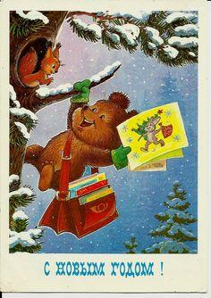 Bear and Squirrel  Vintage  Russian Postcard Zarubin by LucyMarket, $5.99