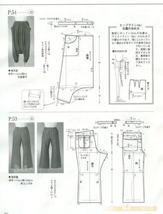 Japanese book and handicrafts - Mrs style book № 1 2012 (добавлены схемы) T Shirt Sewing Pattern, Pattern Drafting, Dress Sewing Patterns, Pants Pattern, Baby Clothes Patterns, Clothing Patterns, Fashion Sewing, Diy Fashion, Bodice Pattern