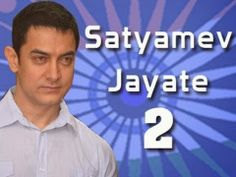 Aamir Khan Second Season of Satyamev Jayate 2 Trailer Revealed .Check out the Official You Tube Trailer, Promo Video and other necessary details of this Star Plus Show.