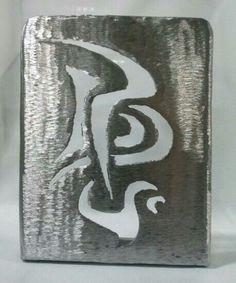 My free-hand metal art Logo