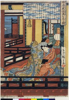 Woodblock print, triptych. History, myth and legend. Taira Kiyomori's vision of the spectres, standing on veranda and concubine in doorway. 1 of 2. Nishiki-e on paper.