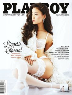 Playboy (Mongolia) May 2015  with Nomi Ganbold  on the cover of the magazine