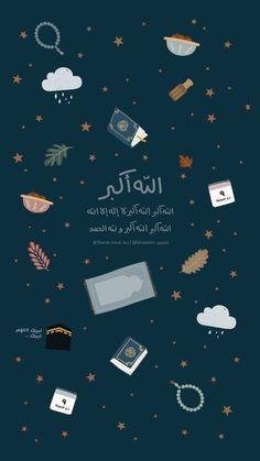 Cute Panda Wallpaper, Cute Pastel Wallpaper, Flower Background Wallpaper, Eid Mubarak Greetings, Happy Eid Mubarak, Quran Wallpaper, Islamic Quotes Wallpaper, Islamic Images, Islamic Pictures