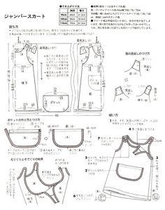 how to make children jumper skirt