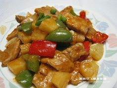 Sweet and Sour Pork Chops (New Variation) - Christine's Recipes: Easy Chinese Recipes