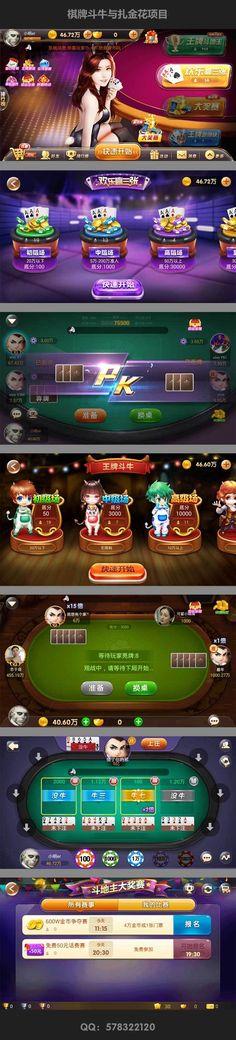 素材 Ui System, Free Casino Slot Games, Card Ui, Game Ui Design, Game Resources, Poker Games, Vintage Logo Design, Game Character Design, Game Concept