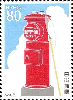 Stamp: A mailbox and a bug catching net (Japan) (Letter Writing day 2013 80 yen) Mi:JP 6458,Sak:JP C2143b