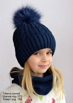 Фотография Crochet Beanie Hat, Beanie Hats, Knit Crochet, Crochet Hats, Knitting Patterns Free, Knit Patterns, Free Knitting, Baby Hats Knitting, Knitting For Kids