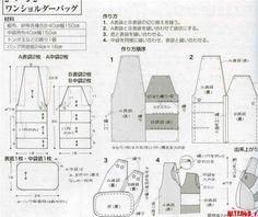 японская сумка узелок и органайзер / Фотофорум / Burdastyle