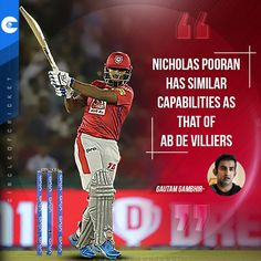 Do you agree with Gautam Gambhir?