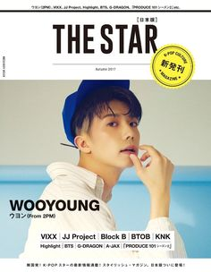 Wooyoung lands on the front cover of 'The Star' Japanese edition Design Art, Web Design, Graphic Design, Star K, Block B, G Dragon, Btob, Vixx, Pop Culture
