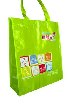 9c42521d0b27 Products-PP NON WOVEN BAGS-De Hang Packaging - Retail Packaging   Custom  Bags丨Boxes丨Cards丨Gift Bags丨Tissue Cups丨Ribbons丨Xmas Items
