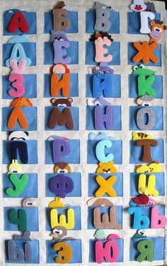 Купить или заказать Алфавит из жесткого  фетра с рамкой для игр + подарок в интернет-магазине на Ярмарке Мастеров. Пусть изучение алфавита станет для Вашего малыша увлекательным занятием. В набор входит плакат с кармашками, 33 буквы алфавита на липучках, большие буквы Й,Ъ,Ь,Ю с глазками (веселая семейка), 31 зверюшка на липучках, а также рамка с фелкротканью (типа ковролинографа или фланелеграфа) для игр. Размер рамки 53*43см. Дополнительный набор букв в подарок.