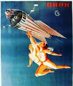 USSR space posters.