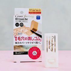 日本のプチプラコスメの優秀さは異常。 Lip Makeup, Makeup Cosmetics, Take My Money, Make Beauty, Made Goods, Skin Treatments, Things To Buy, Make Up, Skin Care