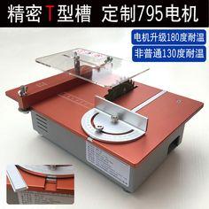 Micro-Craftsman micro-table saw Mini woodworking saw precision desktop push-table saw DIY model small cutting machine