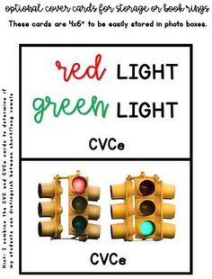 Red Light Green Ligh