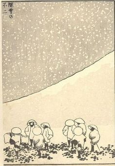 Katsushika Hokusai: Fuji in Deep Snow (Shinsetsu no Fuji): Half of detatched page from One Hundred Views of Mount Fuji (Fugaku hyakkei) Vol. 3, Edo period, circa 1835-1847 - Harvard Art Museum