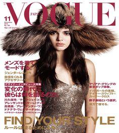Kendall Jenner - Vogue Japan (November 2015)