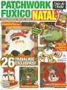151 Natal guia do atelie patchwork e fuxico n. 14 - maria cristina Coelho - Álbuns da web do Picasa