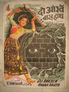 Love this Bollywood Old Movie-poster