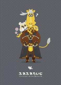 #キリン #キャラクター #illust #giraffe #kawaii