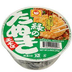 Shirataki Noodles, Udon Noodles, Asian Noodles, Asian Noodle Recipes, Asian Recipes, Japanese Noodles, Japanese Food, Oriental Noodles, Asian Food Grocer