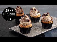Muffins με Φέτα και Πάστα Ελιάς Επ. 25 | Kitchen Lab TV | Άκης Πετρετζίκης - YouTube Greek Recipes, Raw Food Recipes, Processed Sugar, Dried Tomatoes, Muffin Recipes, Cupcake Cakes, Cupcakes, Quick Easy Meals, Feta