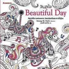 Hasil Gambar Untuk Beautiful Day Coloring Book