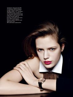 SKP Magazine  - Esther by Eric