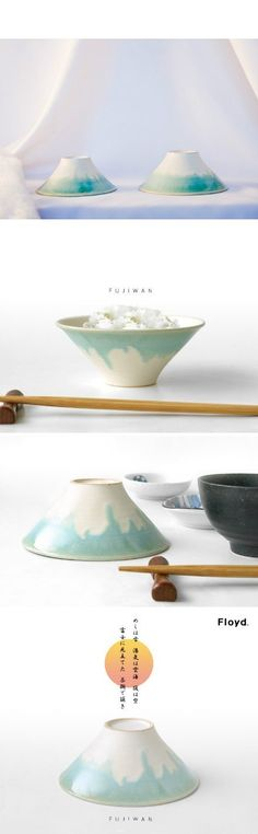 Fujiwan // rice bowl that looks like Mount Fuji! #product_design