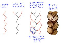 how to draw a realistic braid